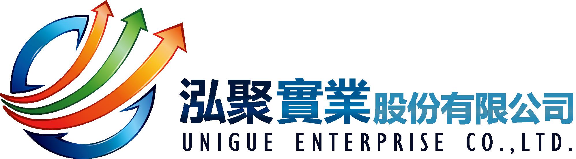 泓聚實業股份有限公司